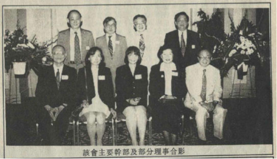 Photo of the 1st GLCSCS committee members