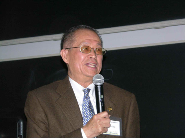 Photo of Dr. Tsai's presentation on the 19th GLCSCS Annual Conference